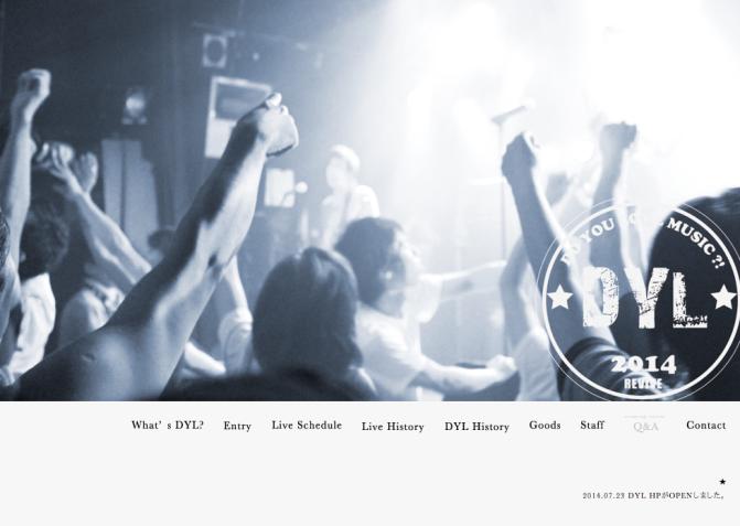 スクリーンショット 2014-08-18 15.46.13