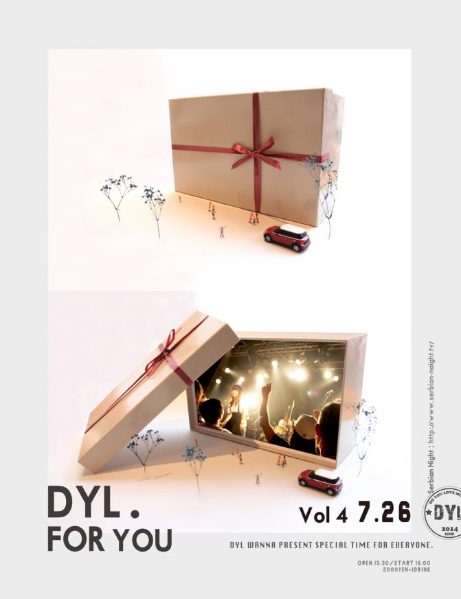 DYL Vol.4 FLYER 完成'