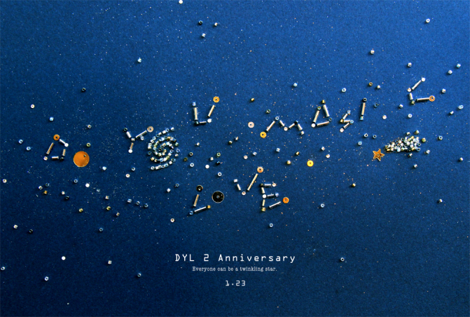DYL 2 Anniversary FLYER_0120'''
