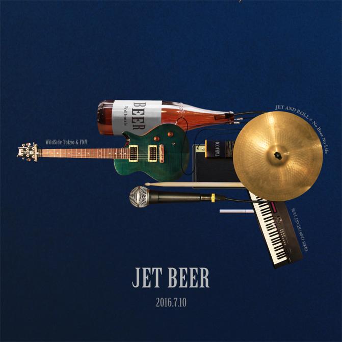 JET BEER FLYER_0708 完成' 修正'